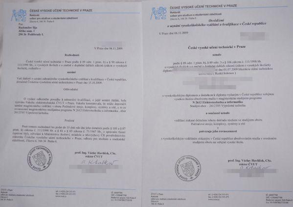 Перевод диплома Бюро переводов green Оформление перевода диплома